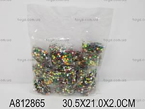 Пульки разноцветные, S160A3 (81286