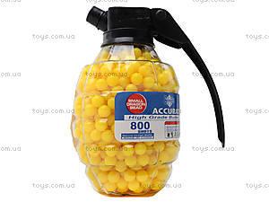 Игрушечные пульки, 800 штук, XF02O, фото