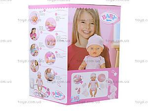 Интерактивный пупс Baby Love, BL009A, купить