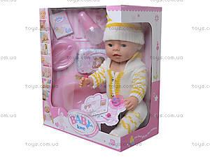 Интерактивный пупс Baby Love, BL009A, фото