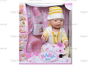 Интерактивный пупс Baby Love, BL009A, отзывы