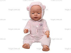 Детская интерактивная кукла - пупс Baby Love, BL011A, купить