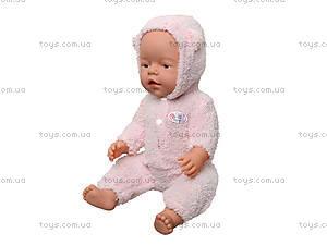 Детская интерактивная кукла - пупс Baby Love, BL011A, фото