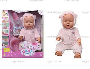 Детская интерактивная кукла - пупс Baby Love, BL011A