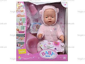 Детская интерактивная кукла - пупс Baby Love, BL011A, отзывы