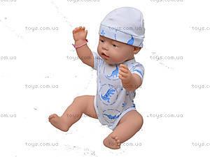 Небольшой пупс Baby Love интерактивный, BL015C, фото