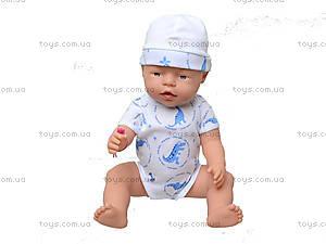 Небольшой пупс Baby Love интерактивный, BL015C, отзывы