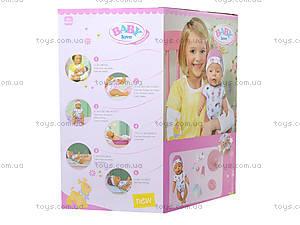 Небольшой пупс Baby Love интерактивный, BL015C, цена