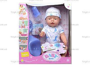 Небольшой пупс Baby Love интерактивный, BL015C, игрушки
