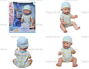 Детский интерактивный пупс Baby Love, BL014D
