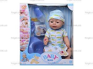 Детский интерактивный пупс Baby Love, BL014D, отзывы