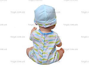 Детский интерактивный пупс Baby Love, BL014D, цена
