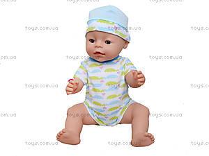 Детский интерактивный пупс Baby Love, BL014D, детские игрушки