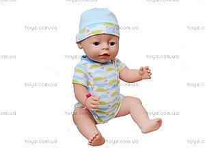 Детский интерактивный пупс Baby Love, BL014D, магазин игрушек