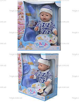 Пупс для девочек Baby Love, интерактивный, BL013D