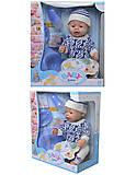 Пупс для девочек Baby Love, интерактивный, BL013D, купить