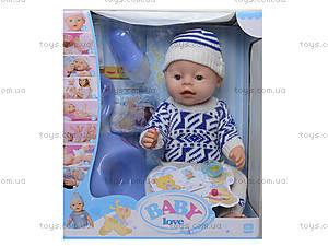 Пупс для девочек Baby Love, интерактивный, BL013D, отзывы