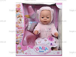 Пупс Baby Love, поставляется в коробке, BL012A, отзывы