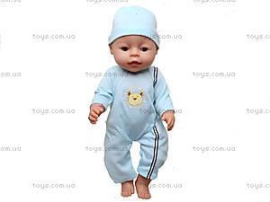 Пупс Baby Love для малышек, BL007D, фото
