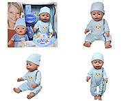 Пупс Baby Love для малышек, BL007D, купить