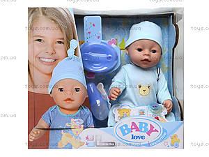 Пупс Baby Love для малышек, BL007D, отзывы