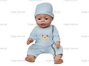 Пупс Baby Love для малышек, BL007D, цена