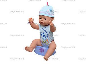 Пупсик Baby Love для девочек, BL006B, купить