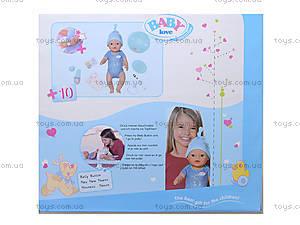 Пупсик Baby Love для девочек, BL006B, фото