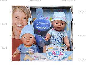 Пупсик Baby Love для девочек, BL006B, отзывы