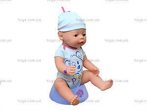 Пупсик Baby Love для девочек, BL006B, цена