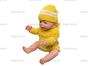 Интерактивный пупс Baby Love, в коробке, BL001B, купить