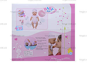 Интерактивный пупс Baby Love, в коробке, BL001B, отзывы