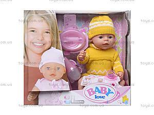 Интерактивный пупс Baby Love, в коробке, BL001B, игрушки