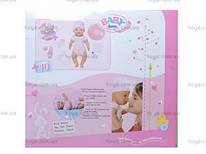 Интерактивный пупс - ребенок Baby Love, BL001A, купить