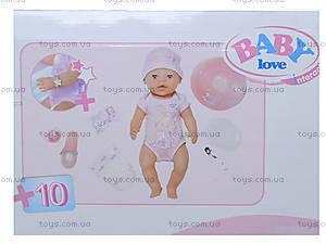 Интерактивный пупс - ребенок Baby Love, BL001A, фото