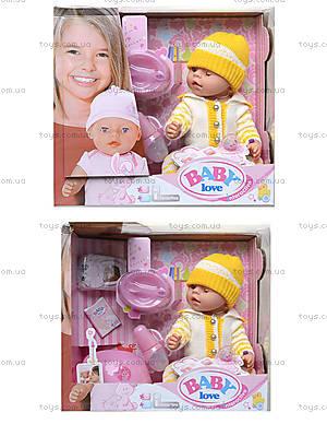 Интерактивный пупс - ребенок Baby Love, BL001A