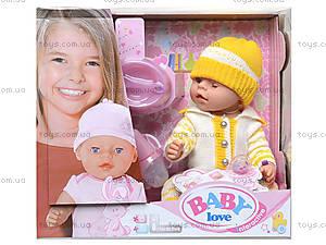 Интерактивный пупс - ребенок Baby Love, BL001A, отзывы