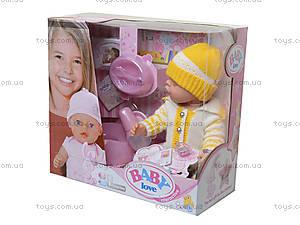 Интерактивный пупс - ребенок Baby Love, BL001A, цена