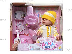 Интерактивный пупс - ребенок Baby Love, BL001A, игрушки