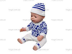 Пупс Baby Love интерактивный, BL005D, купить