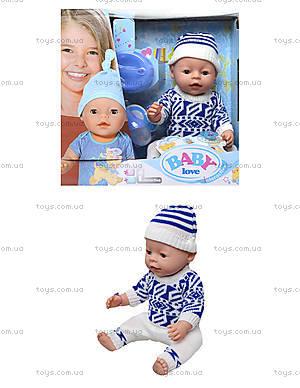 Пупс Baby Love интерактивный, BL005D