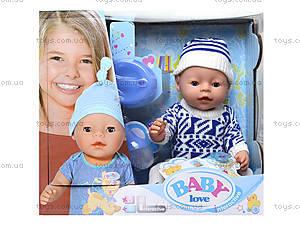 Пупс Baby Love интерактивный, BL005D, отзывы
