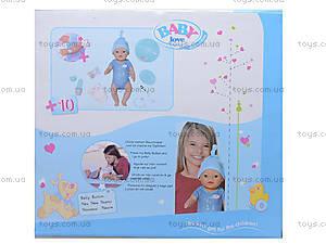 Интерактивный пупс для ролевой игры, BL005B, цена