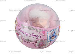 Пупс в шаре с ароматом, 4 вида, A258C, купить