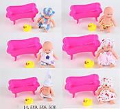 Пупс 6 видов с ванной и уточкой, 2588-111213141516 (1, детские игрушки