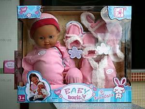 Пупс Baby Boris, 73003