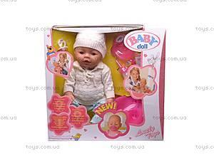 Игрушечный пупс Baby Doll, 8001-A, отзывы