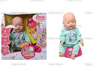 Игрушечный пупс Baby born, с аксессуарами, 058AR
