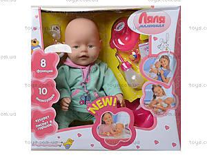 Игрушечный пупс Baby born, с аксессуарами, 058AR, отзывы