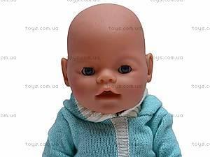 Пупс Baby Doll для детей, 8001-D, фото